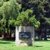 Los Altos Entrance Sign